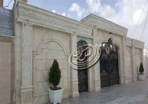 سنگ تراورتن عباس آباد در نمای ساختمان