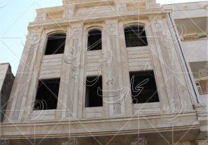 خرید سنگ تراورتن نمای ساختمان