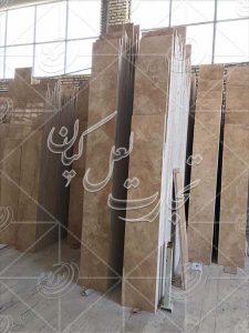 فروش اینترنتی سنگ ساختمانی